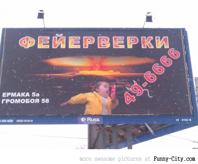 Russian billboard, something about fireworks... [4117]