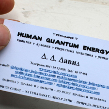 Best Business card - Human Quantum Energy