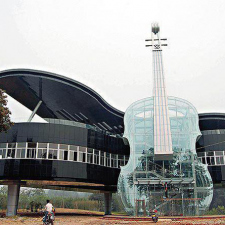 Just a music school in China