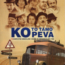 Who's Singin' Over There (Ko to tamo peva) (1980) - Full Movie English Subbed [HD]