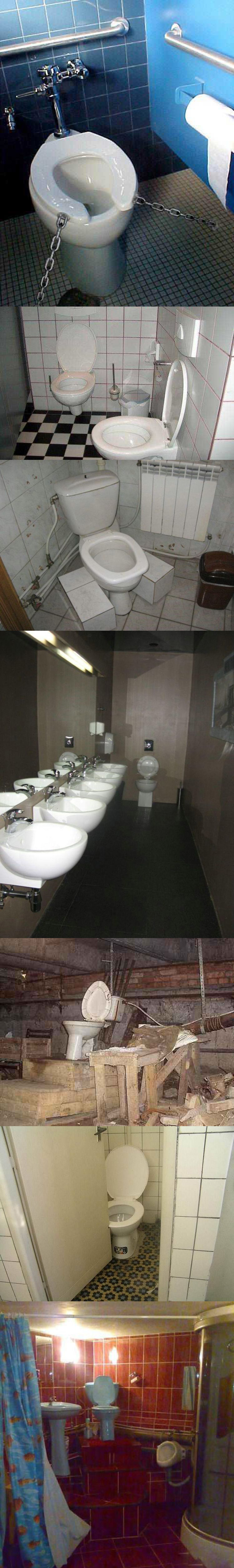 <p>Here is a collection of toilets which make your life easier... or not!</p>